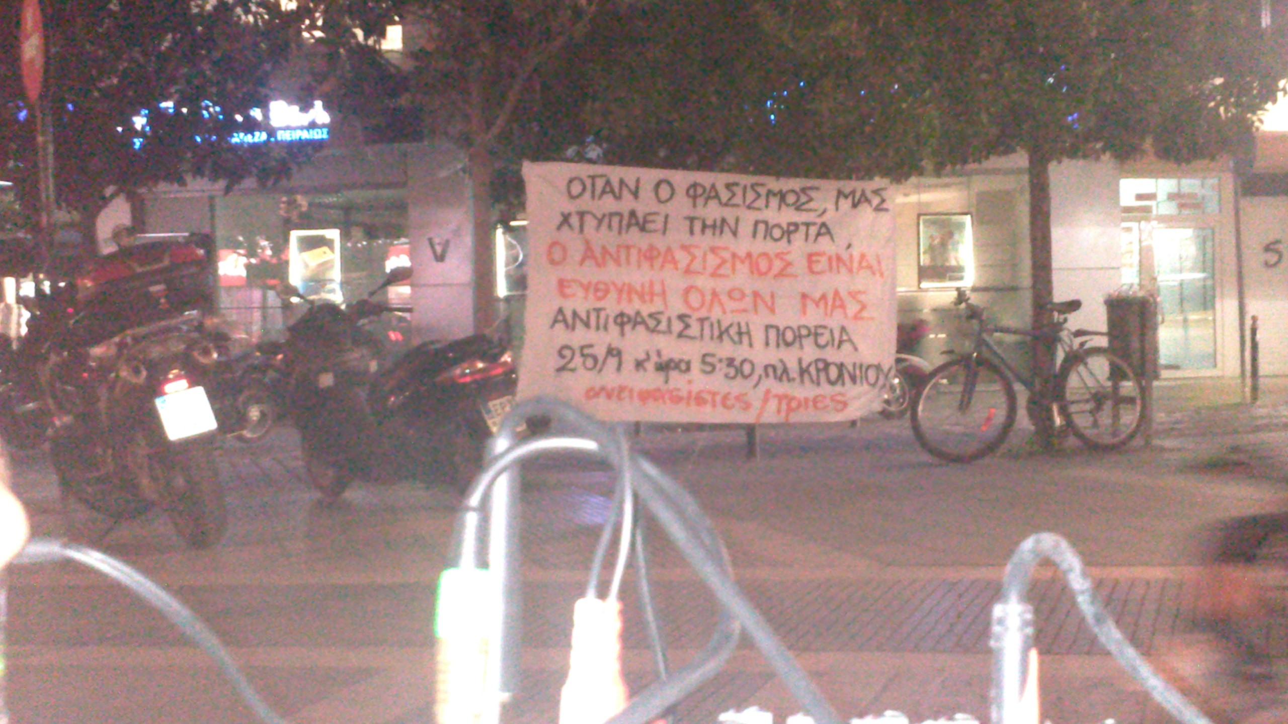 Μικροφωνική Πλατεία Κρονίου