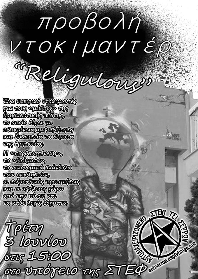 Provoli 03-06-14